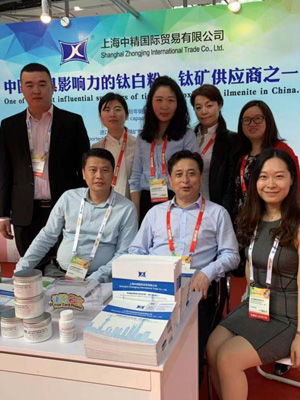 China International Coatings Show
